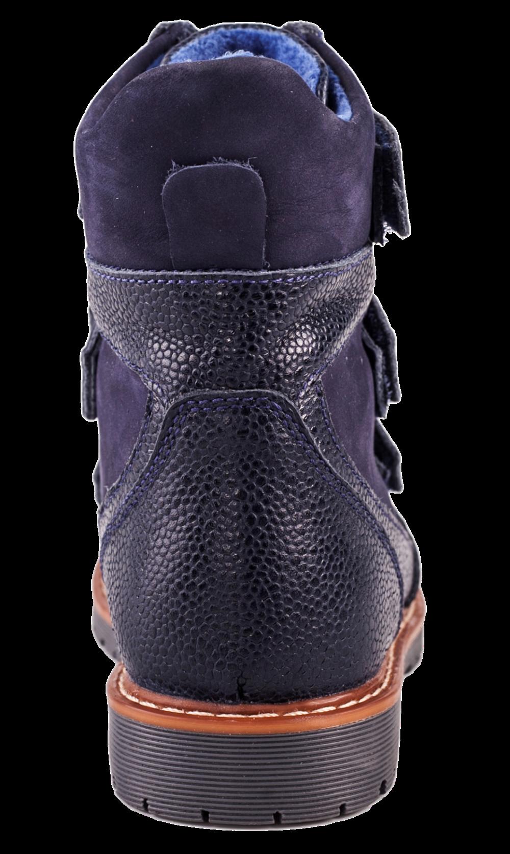 Ботинки ортопедические Форест-Орто 06-548 р. 21-30 - 5
