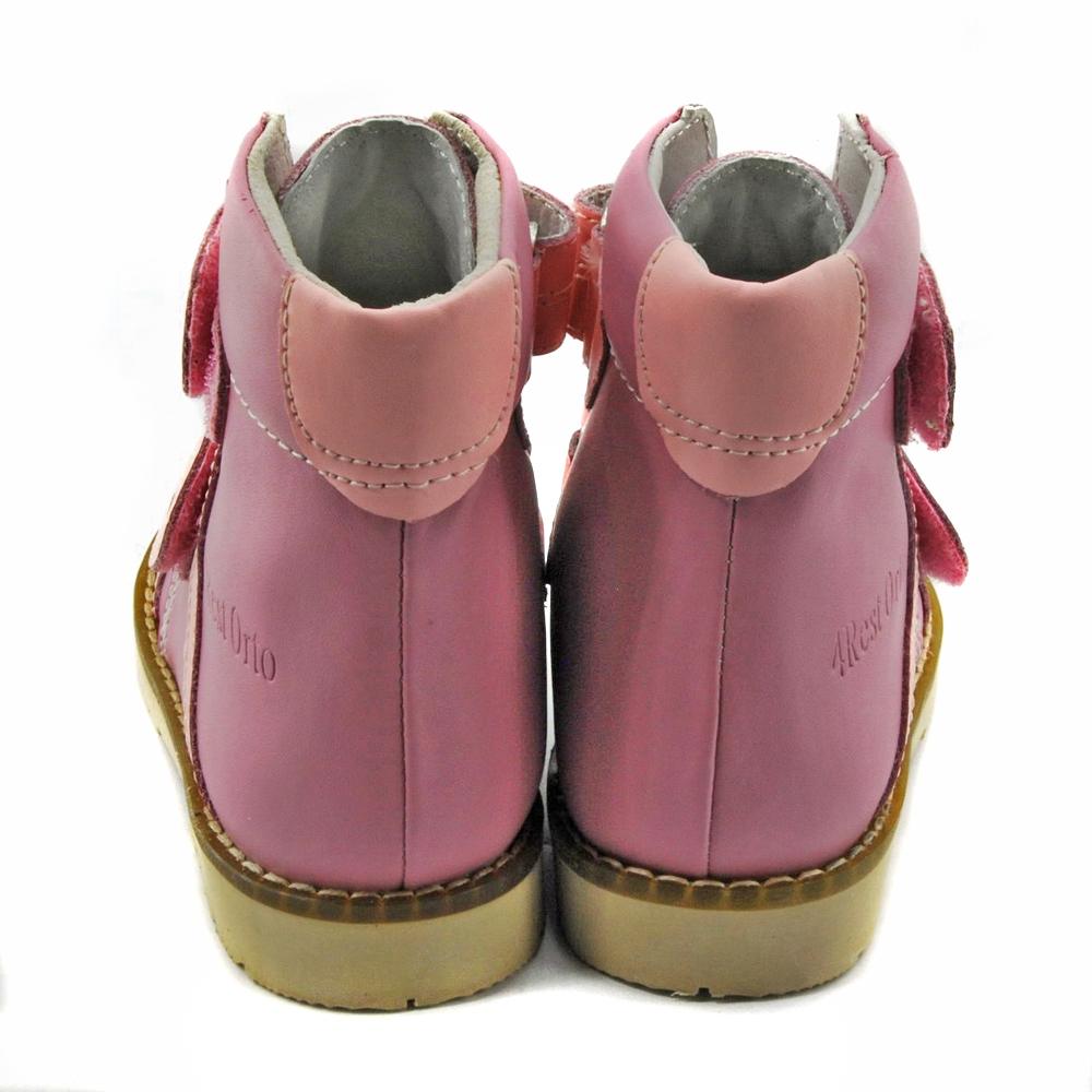 Ботинки ортопедические Форест-Орто  03-408 - 2