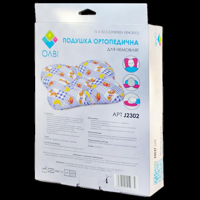 """Подушка для новорожденных """"Бабочка"""" в  коробке ОП-02 - 2"""