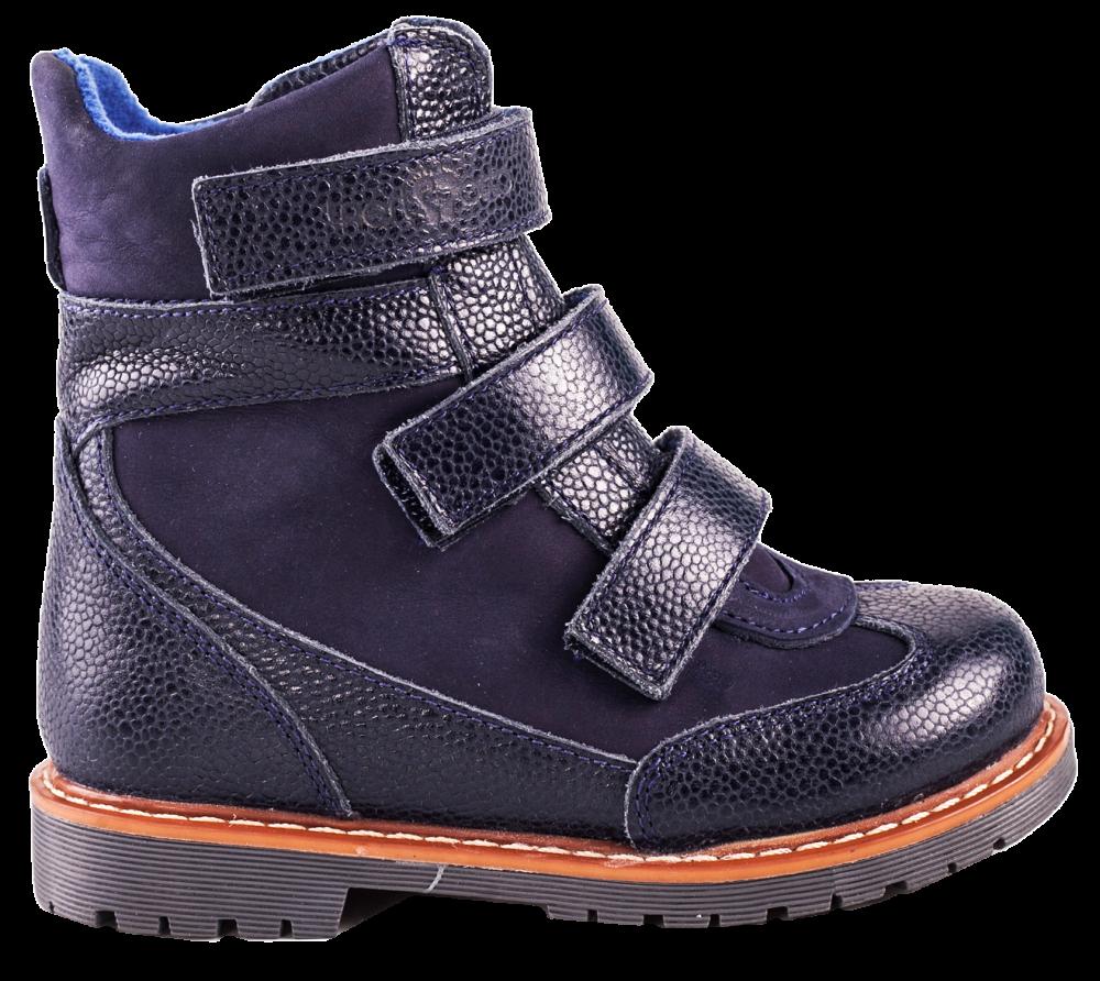 Ботинки ортопедические Форест-Орто 06-548 р. 21-30 - 2