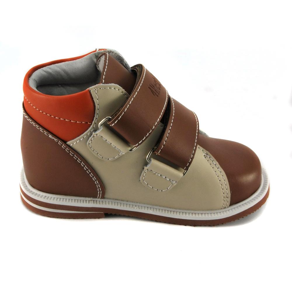Ботинки ортопедические Форест-Орто  03-411AV  - 1