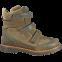 Ботинки ортопедические Форест-Орто 06-570 р. 31-36 - 1