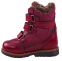 Ботинки ортопедические зимние Форест-Орто 06-757 р. 31-36 - 2