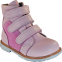 Ботинки ортопедические Форест-Орто 06-572 р. 21-30 - 1