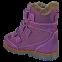 Ботинки ортопедические зимние Форест-Орто 06-760 р. 31-36 - 4