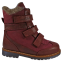 Ботинки ортопедические зимние Форест-Орто 06-757 р. 31-36 - 1