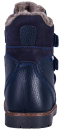 Ботинки ортопедические зимние Форест-Орто 06-758 р.31- 36 - 4