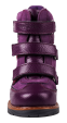 Ботинки ортопедические Форест-Орто 06-568 р. 21-30 - 2