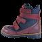 Ботинки ортопедические Форест-Орто 06-569 р. 31-36 - 2