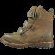 Ботинки ортопедические Форест-Орто 06-570 р. 31-36 - 2